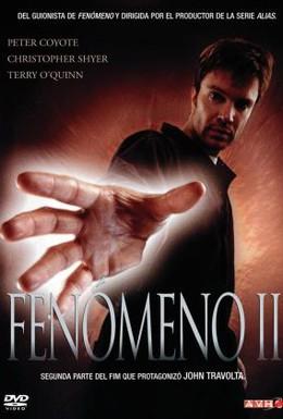 Постер фильма Феномен 2 (2003)