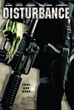 Постер фильма Существо (2005)