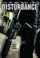 Существо (2005)