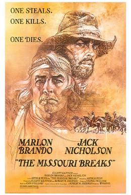 Постер фильма Излучины Миссури (1976)