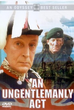 Постер фильма Неджентельменский поступок (1992)