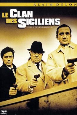 Постер фильма Сицилийский клан (1969)