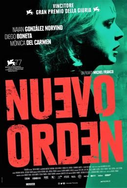 Постер фильма Новый порядок (2020)