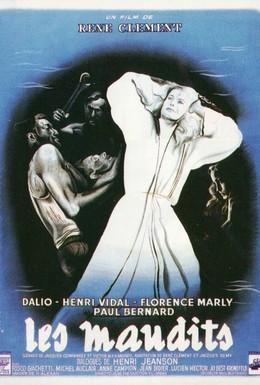 Постер фильма Проклятые (1947)