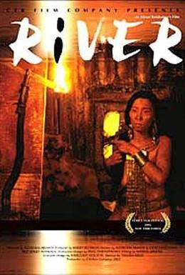 Постер фильма Река (2002)