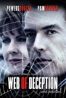Постер фильма Связанные обманом (1994)