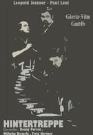 Черный ход (1921)