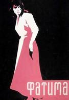 Фатима (1958)