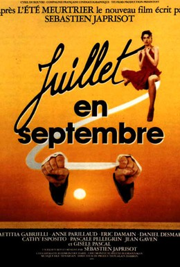 Постер фильма Жюйе в сентябре (1988)