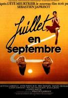Жюйе в сентябре (1988)