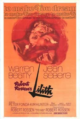 Постер фильма Лилит (1964)