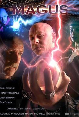 Постер фильма Маги и волшебники (2008)