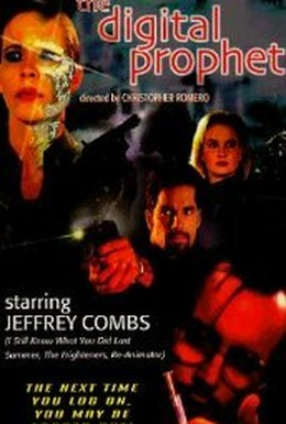 Постер фильма Киберманьяк (1996)