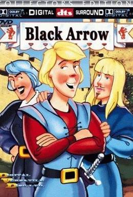 Постер фильма Черная стрела (1988)
