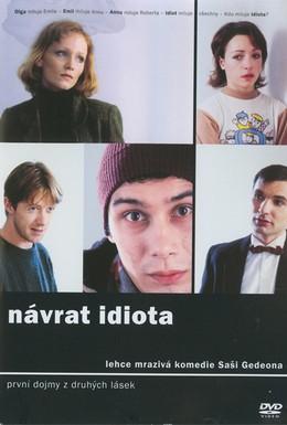 Постер фильма Возвращение идиота (1999)