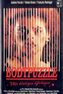 Постер фильма Части тела (1992)
