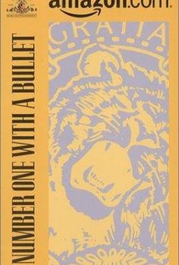 Постер фильма Первый номер с пулей (1987)
