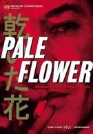 Бледный цветок (1964)