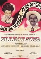 Большое казино (1947)