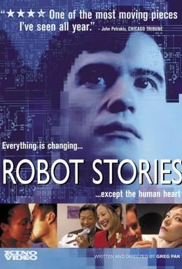 Постер фильма Истории роботов (2003)