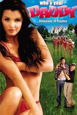 Постер фильма Кто твои предки? (2004)