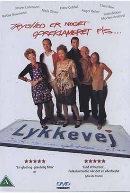 Постер фильма Переулок счастья (2003)