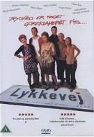 Переулок счастья (2003)
