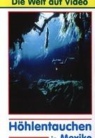 Аэробосс 2 (1998)