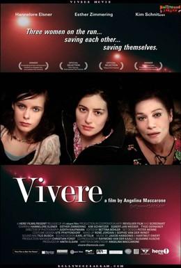 Постер фильма Жизнь по-итальянски (2005)