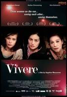 Жизнь по-итальянски (2005)