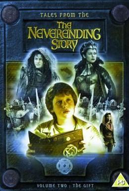 Постер фильма Новая бесконечная история (2001)