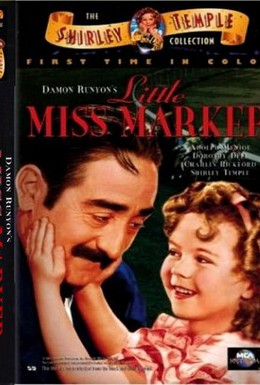 Постер фильма Маленькая мисс Маркер (1934)
