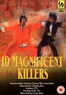 10 великолепных убийц (1977)