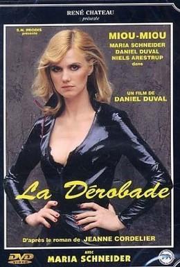 Постер фильма Уловка (1979)