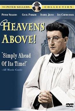Постер фильма Небеса над нами (1963)