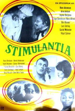 Постер фильма Стимуляция (1967)