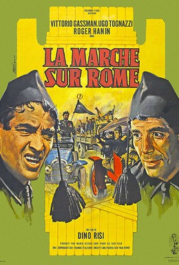 Постер фильма Поход на Рим (1962)
