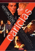 Ласки (1998)
