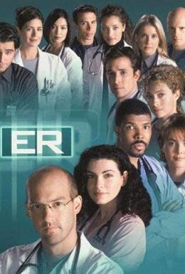 Постер фильма Скорая помощь (2004)