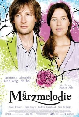 Постер фильма Мартовская мелодия (2008)