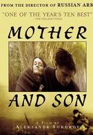 Мать и сын (1997)