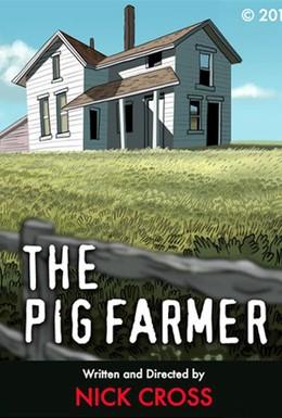 Постер фильма Поросёнок-фермер (2010)