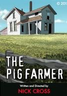 Поросёнок-фермер (2010)
