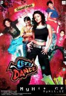 Потанцуем (2009)