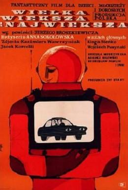 Постер фильма Одно другого интересней (1963)