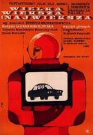 Одно другого интересней (1963)