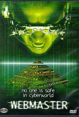 Постер фильма Повелитель сети (1998)