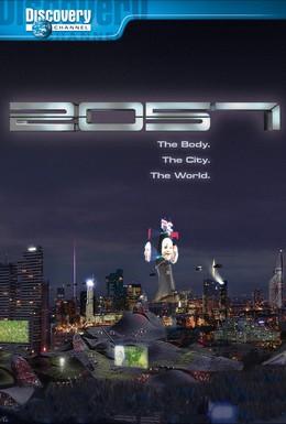Постер фильма 2057 (2007)
