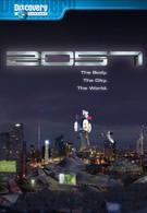 2057 (2007)