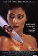 Любовь и магия (1991)